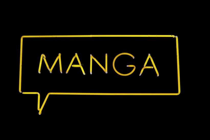 4 Best Anime Manga Courses & Classes 【2019】