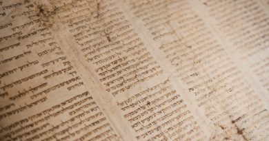 Best Hebrew course tutorial class certification training online